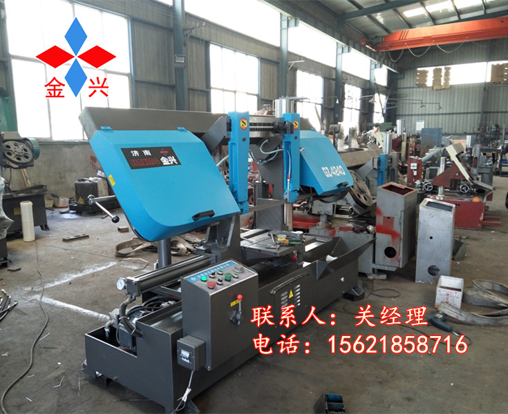 cz-4240带锯床-锯床|金属圆锯机|金属圆盘锯|立式锯床